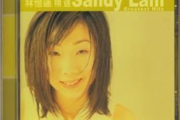 2003  滾石香港黃金十年  林憶蓮精選 WAV