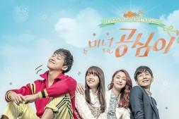 韩剧 SBS Pretty Ugly 美女孔心 (全20集) 韩语 简体字幕 TS