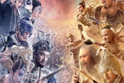 League of Gods 封神传奇 2016 MKV