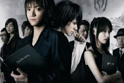 Death Note The Last Name 死亡笔记 最后的名字 2006 MP4