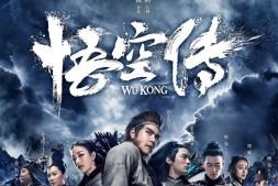 Wu Kong 悟空传 2017 MKV