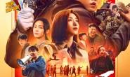 电影 Endgame 2021 人潮汹涌  MKV