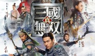 电影 Dynasty Warriors 2021 真·三国无双 MKV
