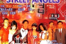 Street Angels 1996 红灯区 国粤双语 MKV