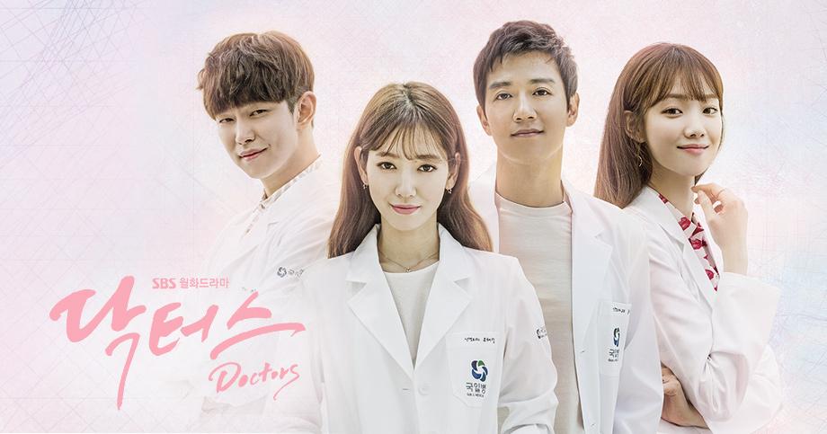 韩剧 SBS Doctors (全20集) 韩语 简体字幕 TS
