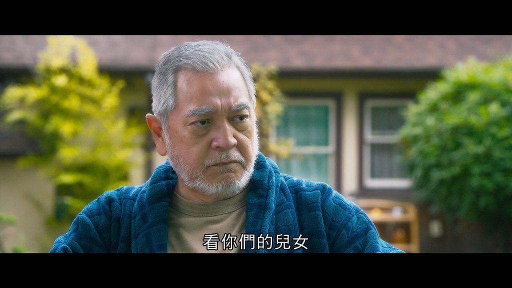 Beijing Meets Seattle II: Book of Love  北京遇上西雅图之不二情书 2016 汤唯 吴秀波 MP4