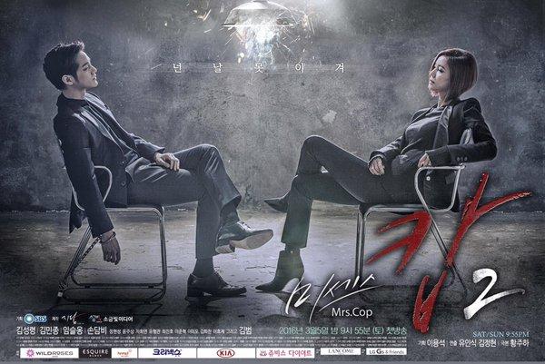 韩剧 SBS Mrs Cop 2 (全20集) 国韩双语 简体字幕 MKV