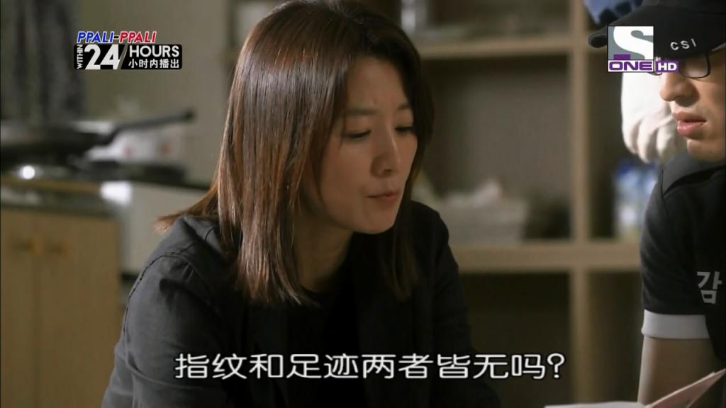 韩剧 SBS Mrs Cop (全18集) 韩语 简体字幕 TS