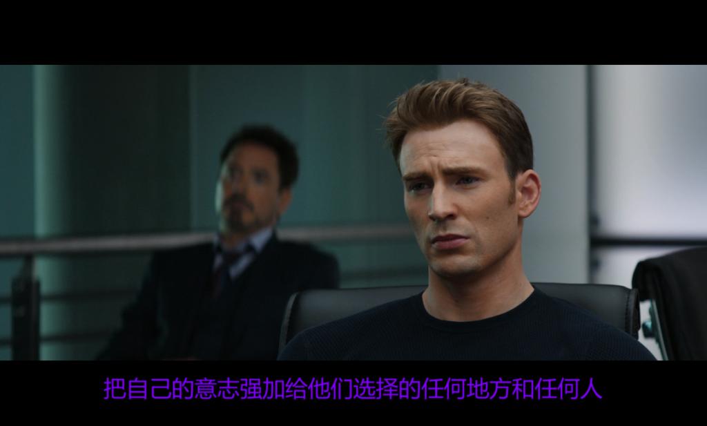 Captain America Civil War 美国队长3 内战 2016 MP4