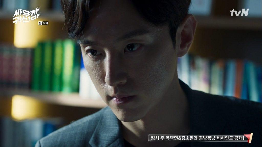韩剧 tvN Let s Fight Ghost 打架吧鬼神 全16集 (싸우자 귀신아)  MKV