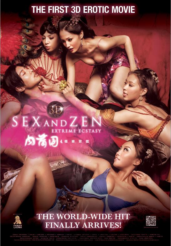 3-D Sex and Zen Extreme Ecstasy 3D肉蒲团之极乐宝鉴 3D左右 2011 MKV