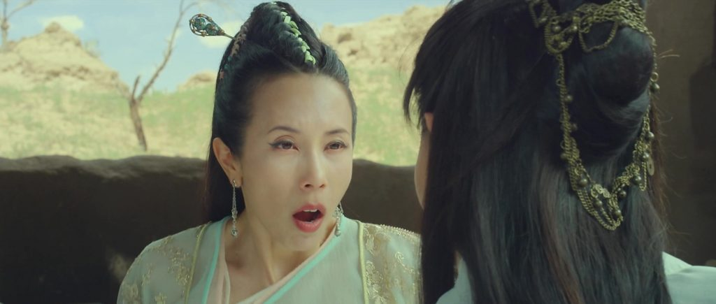 A Chinese Odyssey Part Three 大话西游3 2016 MKV