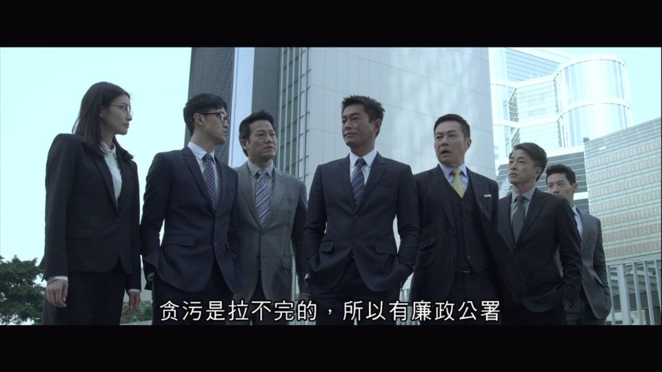 Z Storm 反贪风暴 2014 MP4