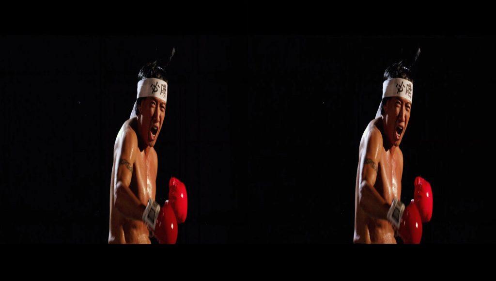 港片 Naked Ambition II 豪情2 3D左右 2014 MKV
