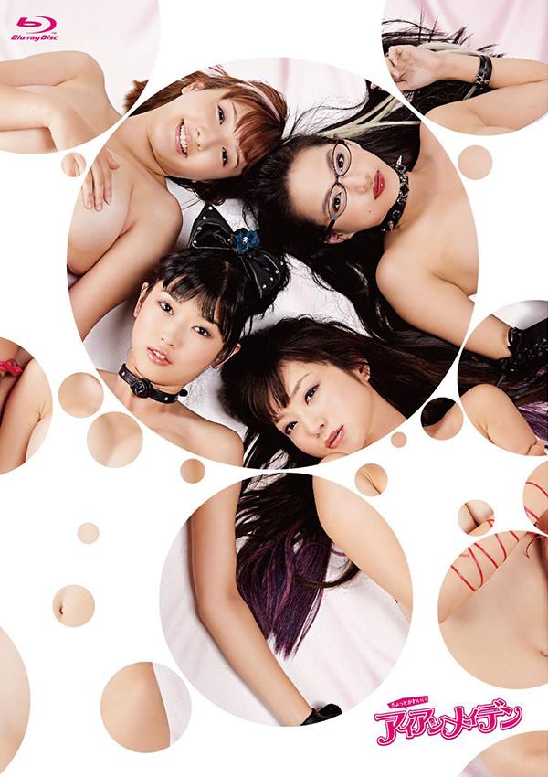 The Torture Club 女子学校拷问部 2014 MKV
