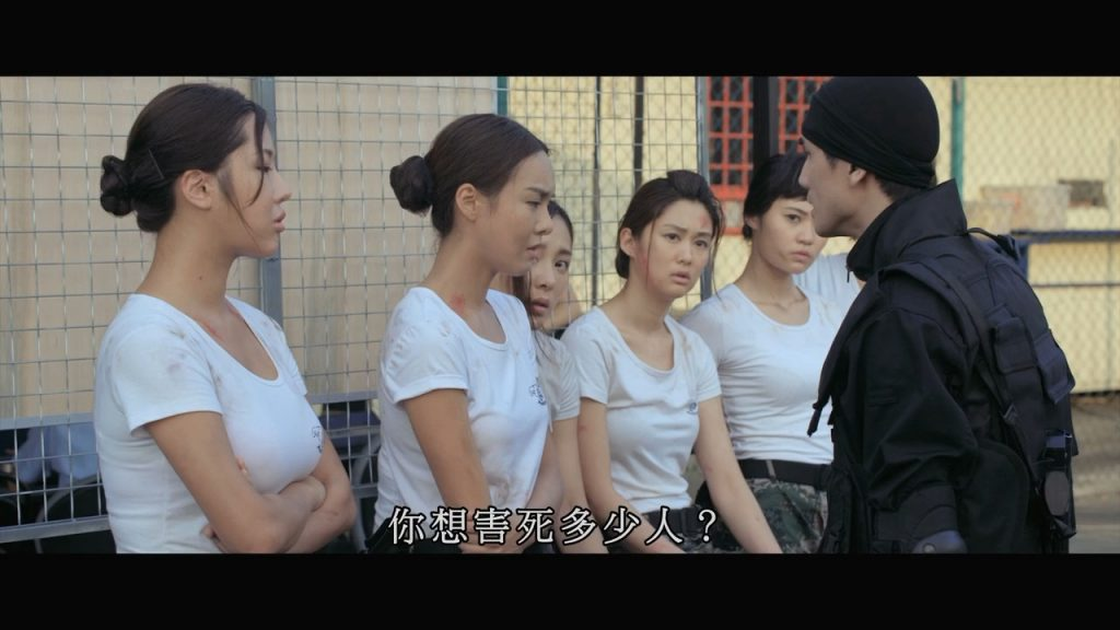 Special Female Force 辣警霸王花 2016 MP4