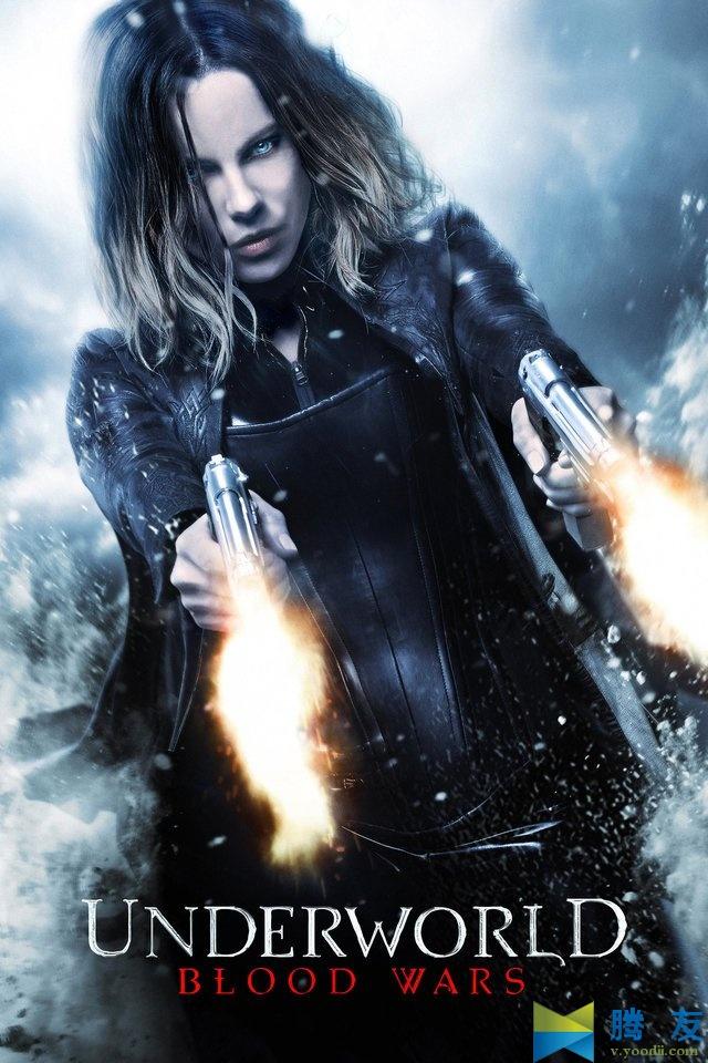Underworld Blood Wars 黑夜传说5 血战 2016 MKV