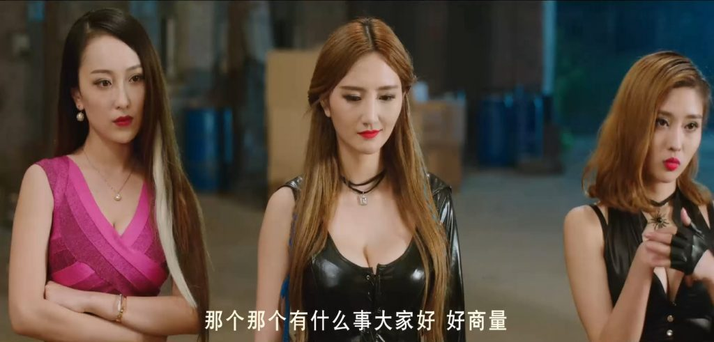 Ye lang chuan shuo zhi mian ju pan guan 夜郎传说之面具判官 2017 MKV