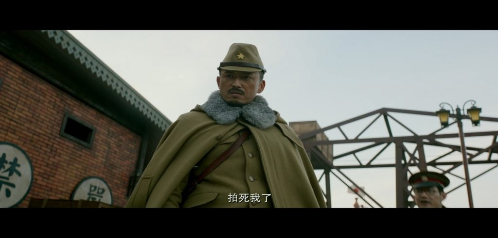Railroad Tigers 铁道飞虎 2016 MP4