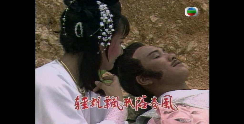 港剧 陆小凤之凤舞九天 (全40集) 国语 TS