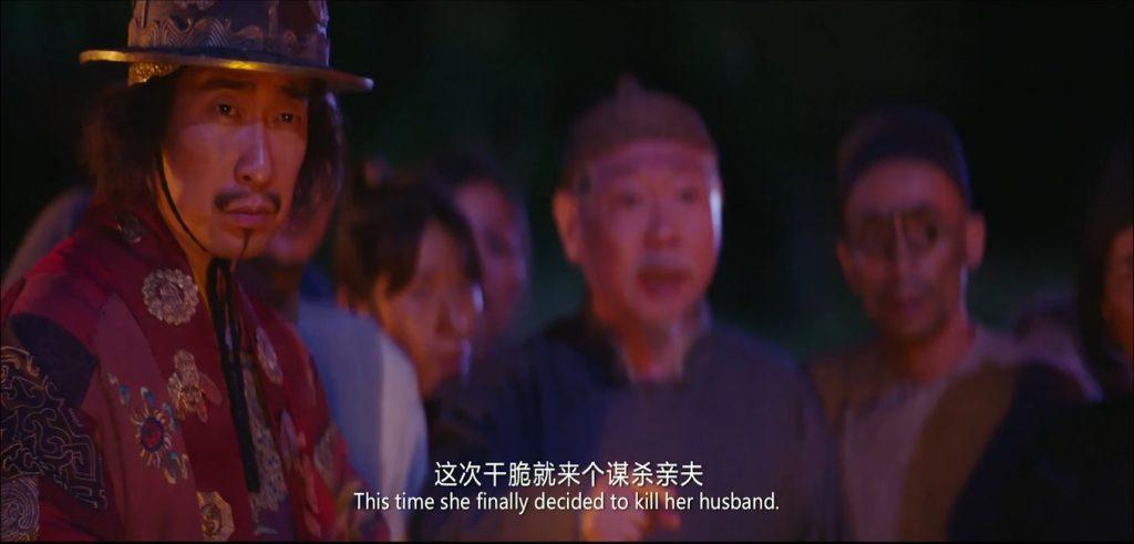 The Village of No Return 健忘村 2017 MP4