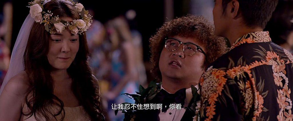 A Nail Clipper Romance 指甲刀人魔  2017 MKV