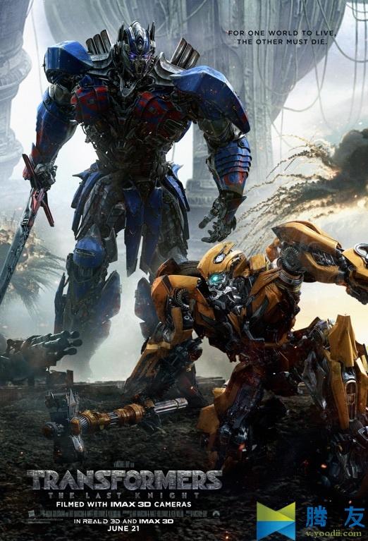 Transformers: The Last Knight 变形金刚5 最后的骑士 2017 MKV