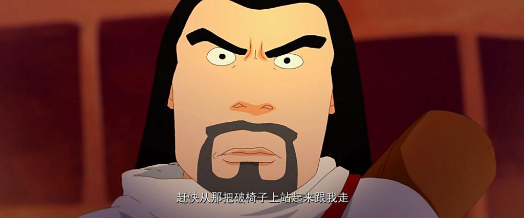 Da Hu Fa 大护法 2017 MP4