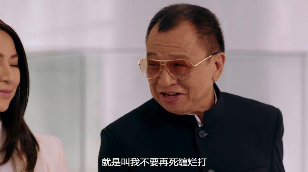 港剧 Line Walker 使徒行者2 2017 (1-30持续更新中)MP4