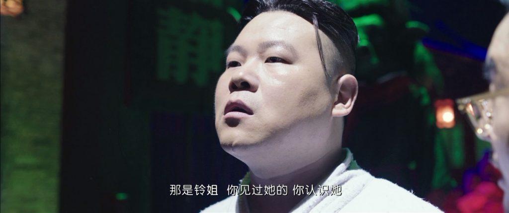 Goldbuster 妖铃铃 2017 MP4