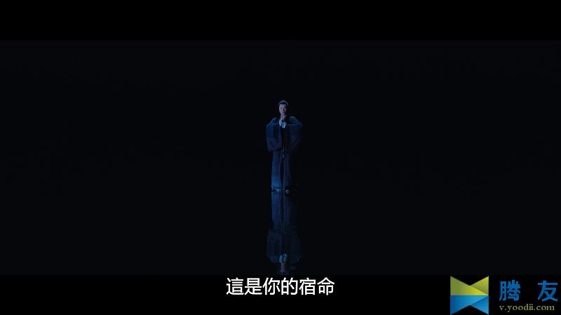 The Yin Yang Master 2021 侍神令  MKV